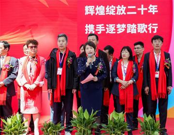 不凡之年见证向上的力量   第32届京正•北京国际