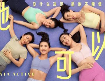 设计师运动服品牌MAIA ACTIVE发布2021春夏宣传片