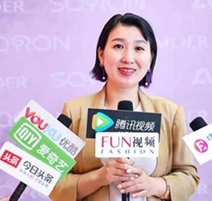 不忘初心    圣奇融品牌2021秋冬新品发布会在重庆启幕