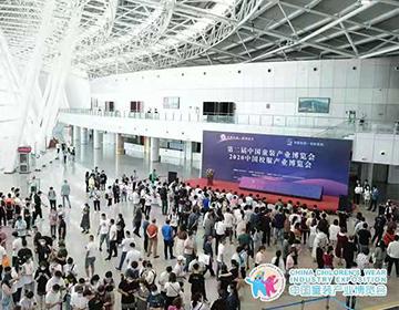 第三届中国童装产业博览会即将举行