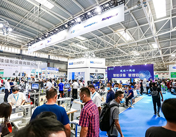 CSITE 2021中国(青岛)国际纺织服装/制鞋供应链博览