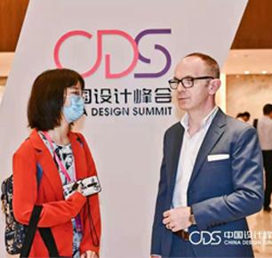 中国时尚 | 盛泽下了一盘时尚大棋——中国设计峰会圆满召开