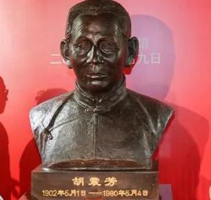 匠心传承|胡震芳先生铜像落成典礼在海宁皮革博物馆举行