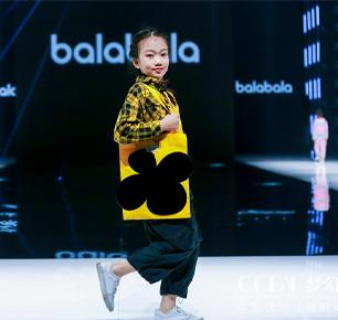 """巴拉巴拉""""chao能力"""" 联名系列亮相中国国际儿童时尚周"""