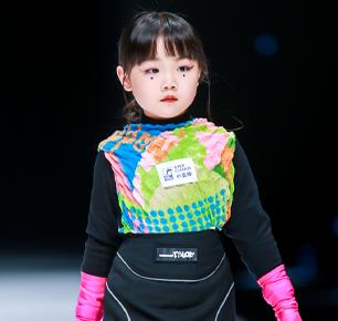 CP 2021FASHION SHOW亮相第四届中国国际儿童时尚周