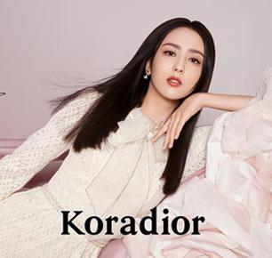 佟丽娅成为Koradior品牌全新代言人
