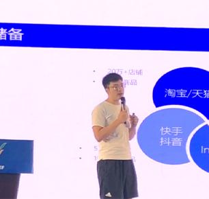 知衣科技:中博会上AI揭秘——数据化爆款挖掘与趋势