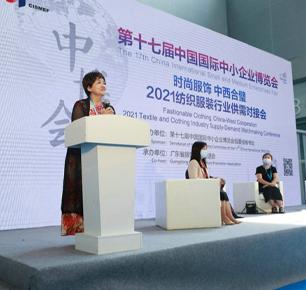 时尚服饰,中西合璧 —— 2021纺织服装行业供应对接