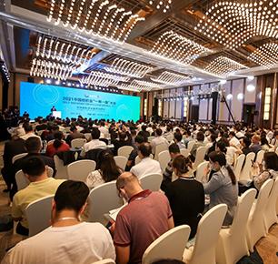 """可持续的贸易投资双循环,2021中国纺织业""""一带一路""""大会成功举办"""