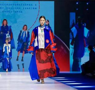 """2021""""i原创""""设计新势力大赛总决赛宁波举行"""