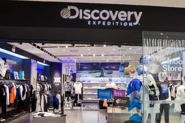 "Discovery北京首家太空主题店进驻合生汇,""星""店"