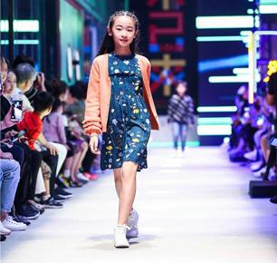 巴拉巴拉携森马服饰旗下儿童品牌集群亮相中国国际儿童时尚周