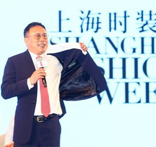 打造全球知名服务商标,上海时装周助推上海四大品牌建设