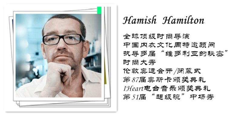 一定是特别的缘分,才能与Hamish Hamilton再次相遇