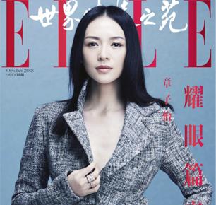 10月刊封面和刘雯正面对决,章子怡却被吐槽很土气?