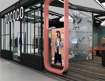 C-star2018重磅推出ReTailor Hub 品牌店铺升级活