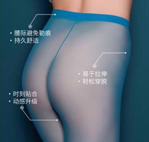 """拥抱消费升级,LYCRA 品牌助力中国袜业""""质""""造之路"""