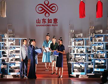 智慧零售战略发布,如意将推动中国服装业进入智慧时