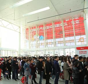 新变化丨第29届京正•国际孕婴童展、国际玩教展设置加盟连锁区