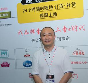 杭州中赛,共创儿童服饰产业的共享经济平台