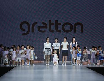 """""""悦·自然""""—— gretton绿典品牌2018新品发布会"""