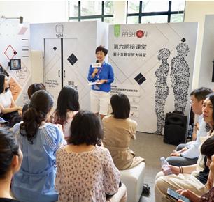 时尚背后秘密携手Alvanon 于上海设计周正式启动全球体型调研之合身中国项目