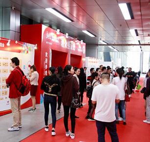 2018京正·广州孕婴童展即将在广州开幕