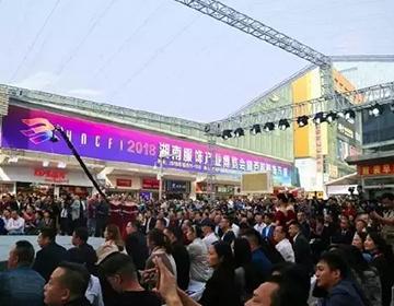 2018湖南服饰产业博览会暨芦淞服饰节隆重开幕