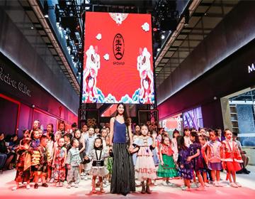 笙生-春夏高定童装趋势发布亮相中国国际儿童时尚