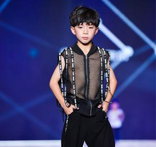 重构未来 — 淘帝童装2019春夏流行趋势发布