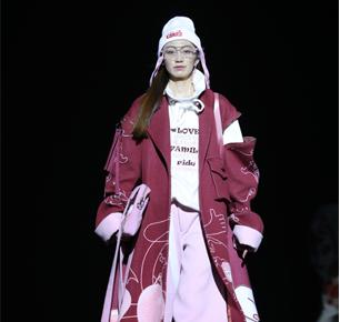 """2018""""中华杯·太酷""""大学生毕业季服装设计大赛年度颁奖盛典在上海举行"""