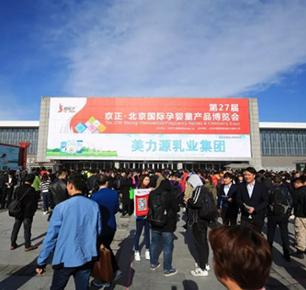 客服经理朱蕾:全力邀约专业观众,助力第29届京正·国际孕婴童展、国际玩教展盛大召开