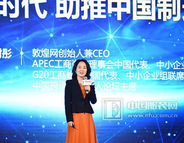产业新丝路,跨境新征程 2018常熟跨境电商峰会召开