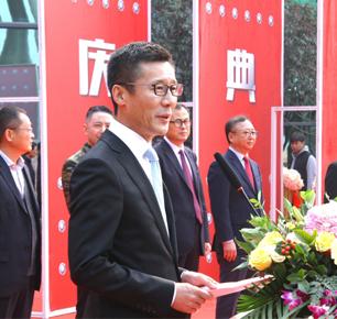 2019中国服装创融大会成功举办暨时尚工园盛大开园          中国服装制造业再上新高度