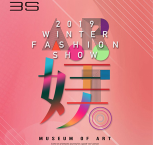 3S | 2019 WINTER FASHION SHOW