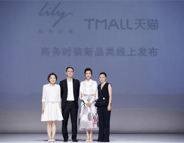"""新零售带动品牌新客持续增长 Lily商务时装喜获"""""""