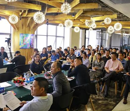 深圳市内衣行业协会第二届理事会第五次会议圆满召