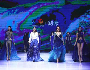 东方时尚日闪耀中国国际时装周