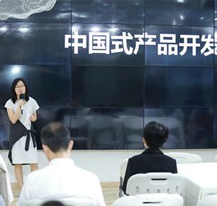 """天天时尚六月设计交流周·""""面料设计师培训""""活动在绍兴柯桥成功举办"""
