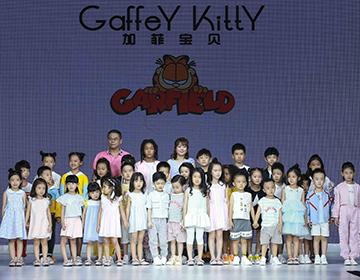"""加菲宝贝 x 加菲猫:以""""猫的态度""""诠释孩子每一个"""