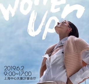 具有全球影响力的ELLE active女性盛会重返上海