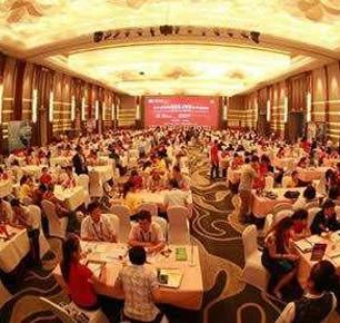 MBC China打造华南孕婴童行业一站式采购商贸平台