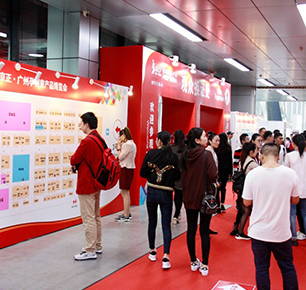 第28届京正·广州国际孕婴童展观众邀约工作全面展开