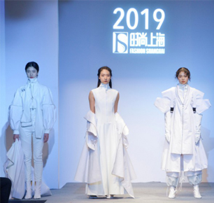 "2019""VGRASS•东华杯""第十三届中国大学生服装立裁设计大赛揭晓"