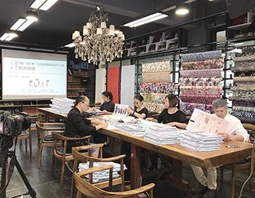 2018首届铜牛杯北京时尚职业装设计大赛初评结束