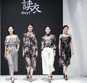 深圳荔秀时尚军团 携原创力量惊艳2019CHIC(春)