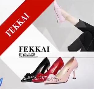 时尚品牌FEKKAI女鞋与央视达成品牌战略合作协议