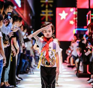 构建未来儿童时尚生态 开启中国童装全新时代 —— 2018中国国际儿童时尚周成功闭幕