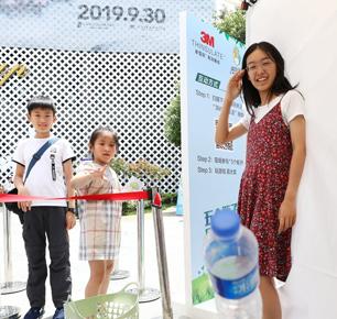 3M亮相社区环保集市,助力传递可持续发展理念