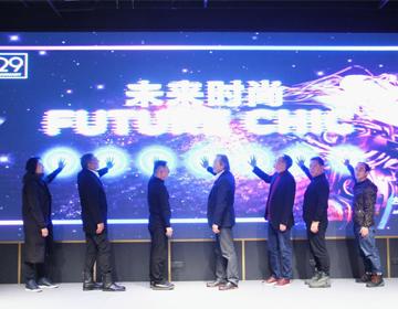 未来时尚的N次方猜想——2019中国国际服装设计创